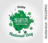 vector illustration of saudi... | Shutterstock .eps vector #501120901