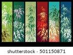 bamboo vector background banner ... | Shutterstock .eps vector #501150871