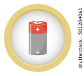 cylinder battery icon | Shutterstock .eps vector #501204061