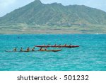 outrigger canoe race at kailua...