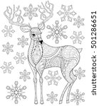 vector zentangle christmas... | Shutterstock .eps vector #501286651