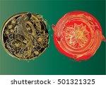 vector set koi with lotus ... | Shutterstock .eps vector #501321325