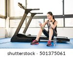 beautiful asian woman running... | Shutterstock . vector #501375061