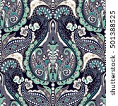 seamless paisley background ... | Shutterstock .eps vector #501388525