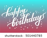 vector lettering inscription ... | Shutterstock .eps vector #501440785