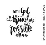 all things are possible quote.... | Shutterstock .eps vector #501451921