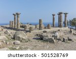 the ancient city of assos and... | Shutterstock . vector #501528769