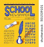 school newspaper. crafted... | Shutterstock .eps vector #501539101