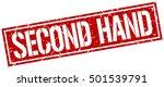 second hand. grunge vintage... | Shutterstock .eps vector #501539791