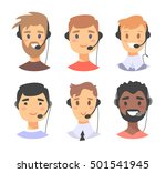 portrait of happy smiling male... | Shutterstock .eps vector #501541945