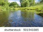 summer scene | Shutterstock . vector #501543385
