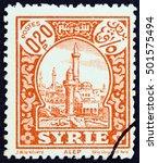 syria   circa 1930  a stamp... | Shutterstock . vector #501575494