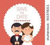 wedding invitation card icon | Shutterstock .eps vector #501578311