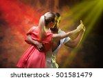 young couple dances caribbean... | Shutterstock . vector #501581479