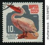 Russia   Circa 1964  Stamp...