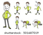 sports  young men set variations | Shutterstock .eps vector #501687019