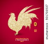 golden chicken chinese new year ... | Shutterstock .eps vector #501703537