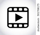 video icon stock vector...