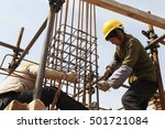 march 17th  mount lu east... | Shutterstock . vector #501721084