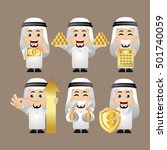 cute set   arab   set of... | Shutterstock .eps vector #501740059