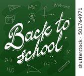 back to school calligraphy... | Shutterstock . vector #501764971