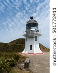 Small photo of Cape Reinga lighthouse in Te Paki, an area at the most northern tip of the North Island in New Zealand
