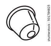 coffee capsule icon   vector... | Shutterstock .eps vector #501784825