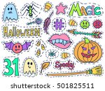 halloween patch badges set.... | Shutterstock .eps vector #501825511