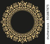 decorative line art frame for... | Shutterstock . vector #501887875