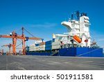 container ships in dock | Shutterstock . vector #501911581