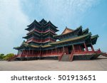 yuejiang tower in  a sunny day... | Shutterstock . vector #501913651