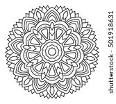 mandala for coloring isolated... | Shutterstock . vector #501918631