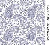 highly detailed monochrome... | Shutterstock .eps vector #501920491