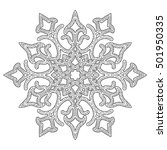 hand drawn antistress snowflake....   Shutterstock .eps vector #501950335