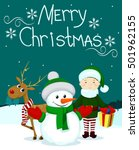santa and friends elf gift... | Shutterstock . vector #501962155