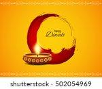 abstract elegant watercolor... | Shutterstock .eps vector #502054969