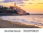 old town of jaffa over the sand ... | Shutterstock . vector #502093825
