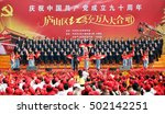 Small photo of JIANGXI CHINA-May 15, 2011:China tens of thousands of Communist Party members and leading cadres, civil servants, the people sing red songs, to celebrate the ninetieth anniversary of the CPC founding.