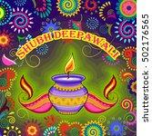 vector design of diwali... | Shutterstock .eps vector #502176565