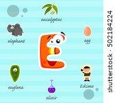 funny letter e | Shutterstock .eps vector #502184224