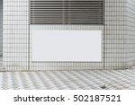 large blank billboard on a... | Shutterstock . vector #502187521