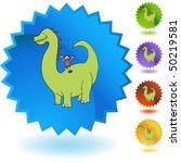 dinosaur | Shutterstock .eps vector #50219581