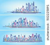 modern city  vector illustration | Shutterstock .eps vector #502225891