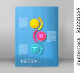 medical background abstract  ... | Shutterstock .eps vector #502231339