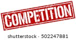 competition. grunge vintage... | Shutterstock .eps vector #502247881
