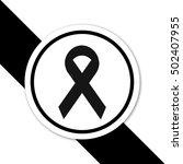 black ribbon symbol for mourning | Shutterstock . vector #502407955