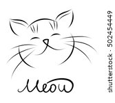 Head Of Cat With Hand Letterin...