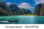 green cliffs in the sea | Shutterstock . vector #50245540