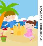 children building a sand castle | Shutterstock .eps vector #50249206