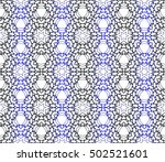 seamless vector illustration of ... | Shutterstock .eps vector #502521601